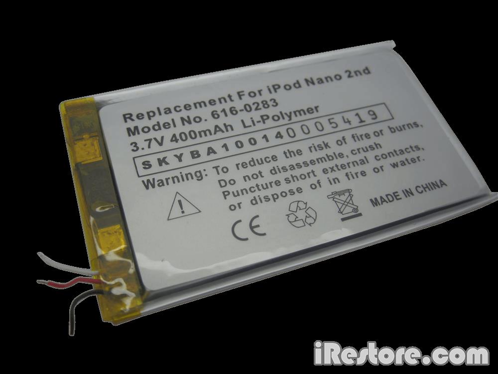 ipod nano 2g battery
